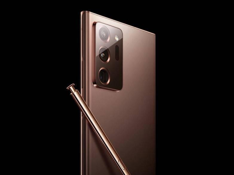 Se filtran por error las primeras imágenes del Samsung Galaxy Note 20 Ultra