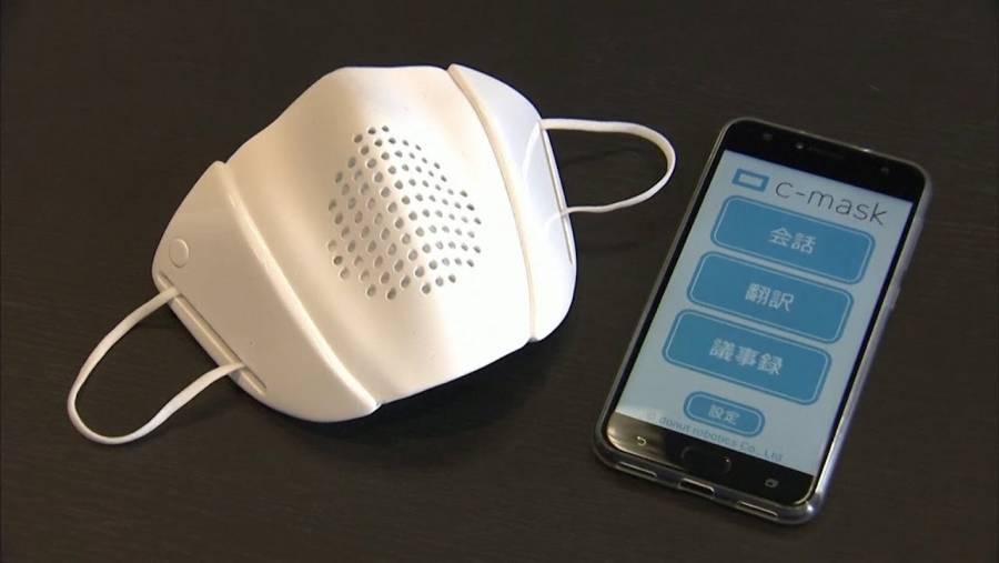 Desarrollan cubrebocas inteligente capaz de traducir hasta ocho idiomas