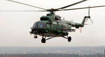 Desaparece helicóptero de la Fuerza Aérea del Perú