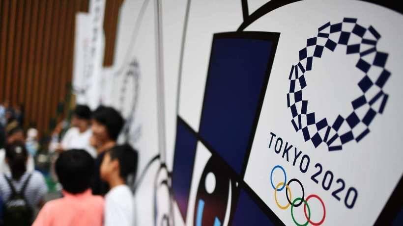 Anuncio reembolso de entradas para eventos de Tokio 2020