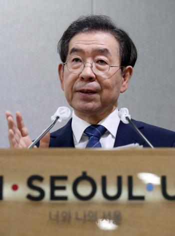 El alcalde de Seúl aparece muerto, afirman medios locales
