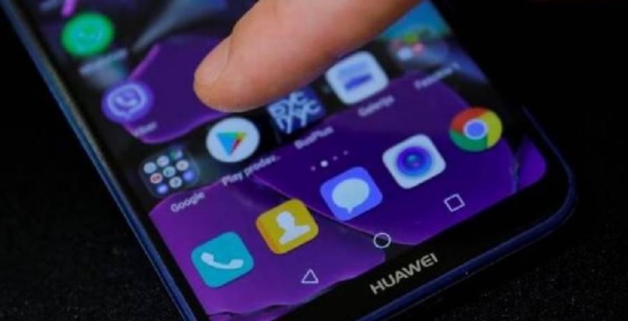 Joker ataca nuevamente celulares Android