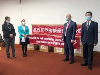Apoyan empresarios chinos con donaciones a México para impulsar reactivación económica: Zhengjie Zhao
