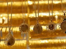 El Oro alcanzó los 2 mil dólares por onza