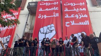 Toman cancillería en Beirut y la declaran sede de la revolución