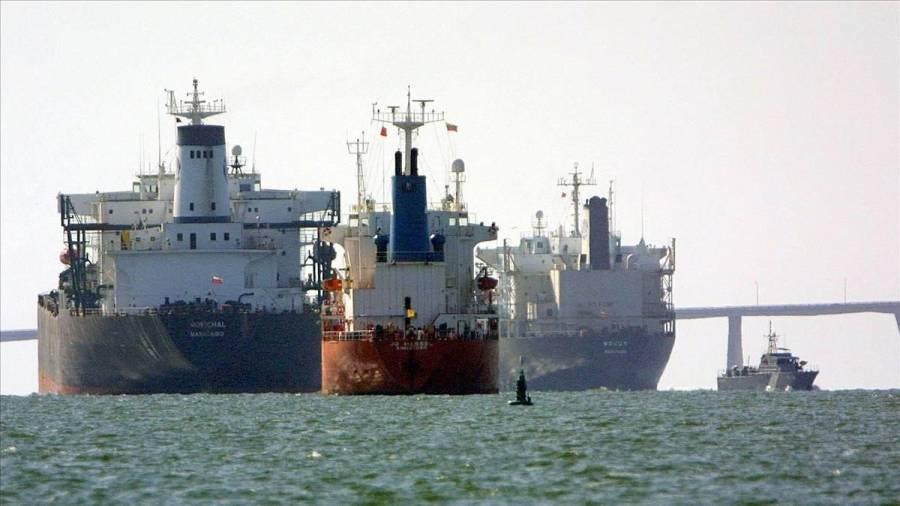 EE.UU. decomisa cuatro buques iraníes que navegaban hacia Venezuela