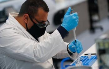 Reino Unido reserva más de 300 millones de dosis de vacuna contra COVID-19
