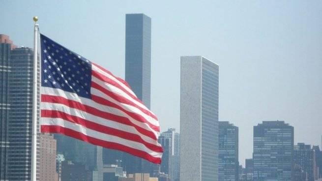 Estados Unidos descarta unión al COVAX
