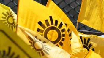TEPJF confirma multa al PRD por incumplir con transparencia