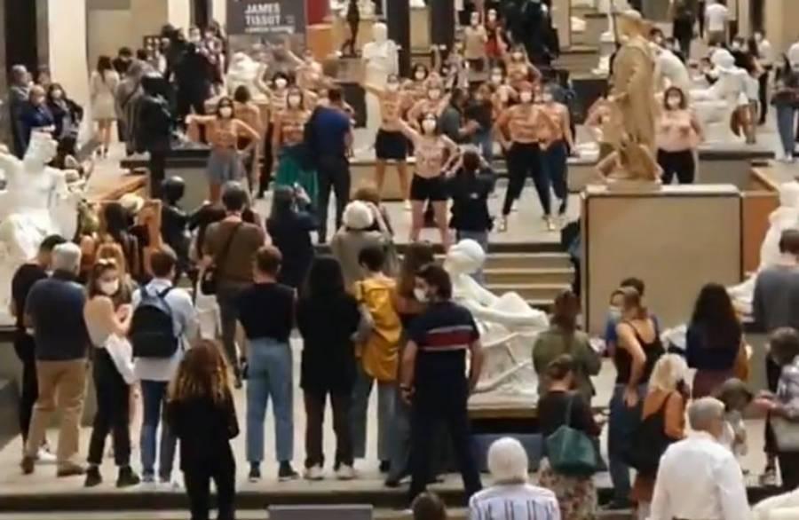 Protesta colectivo Femen en el Museo de Orsay tras negar acceso a una mujer por su escote