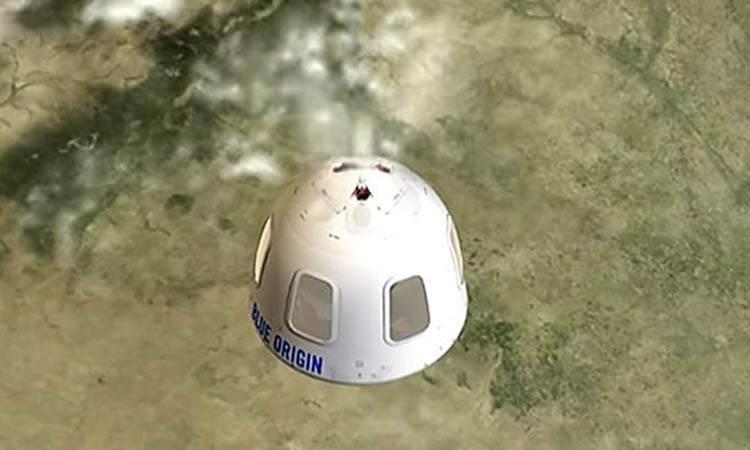 UNAM representará a México en la primera misión espacial latinoamericana