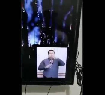 Traductor de fuegos artificiales del 15 de septiembre se vuelve viral