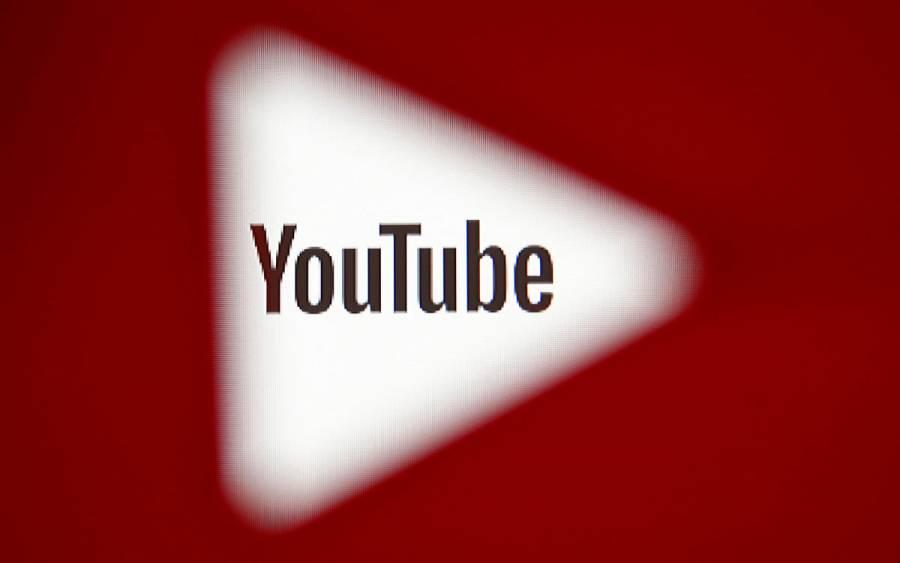 YouTube se suma a la batalla contra desinformación sobre vacunas Covid-19