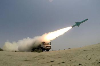 Irán da por terminado embargo de  armas impuesto por ONU en 1976