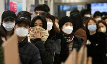 9 víctimas fatales tras aplicación de vacuna contra gripe en Corea del Sur
