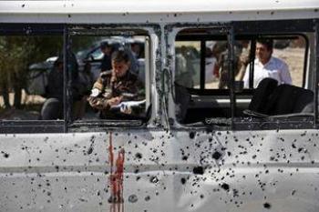 Hombre bomba en Afganistan asesina a 18 personas