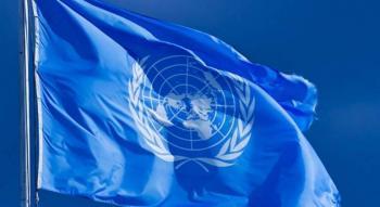 ONU cancela sus reuniones en persona por pandemia en NY