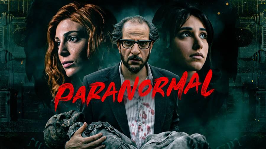 Netflix estrenará su primera serie original egipcia