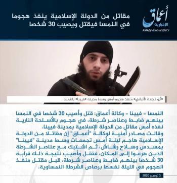 Estado Islámico se adjudica autoría de ataque en Viena