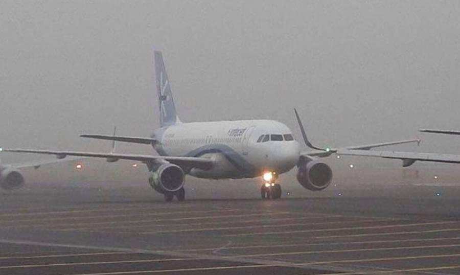 AICM reanuda operaciones tras suspensión por banco de niebla