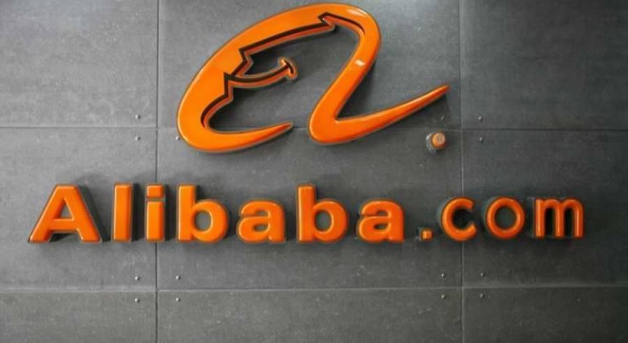 Profeco recomienda no hacer uso de la plataforma comercial Alibaba