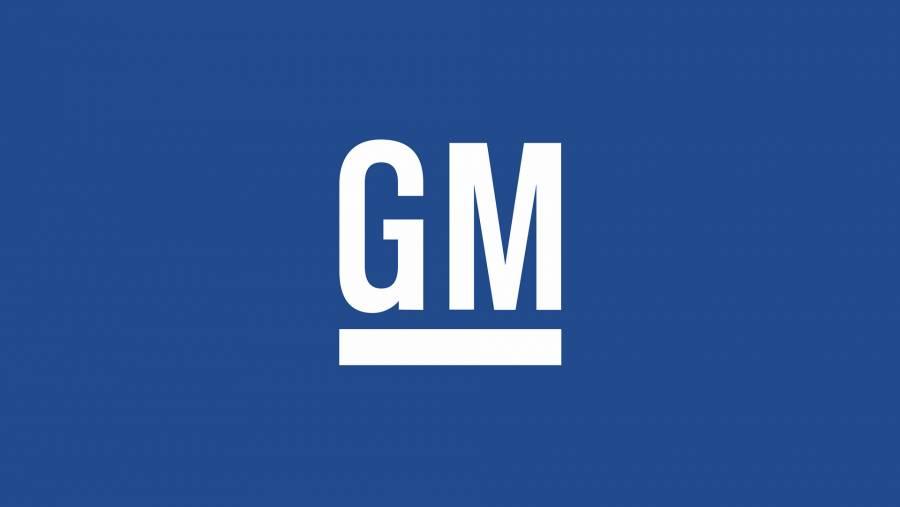 Utilidades de GM superan estimaciones
