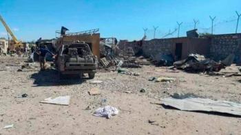 Ataque suicida en Afganistán deja 30 muertos