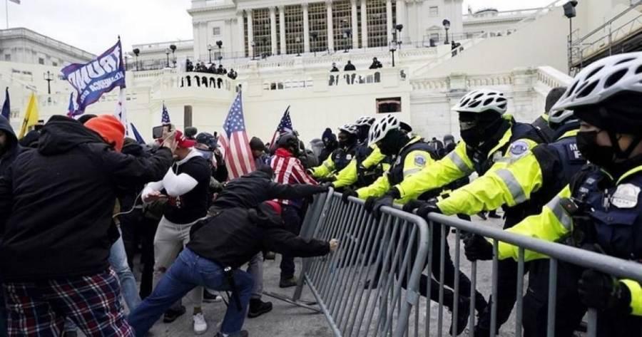 La policía investiga agentes que acudieron a disturbios en Washington, estando fuera de servicio