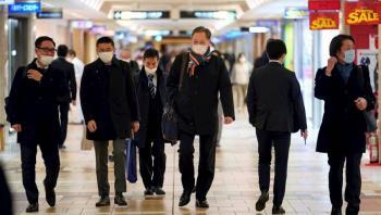 Japón encuentra una nueva variante de COVID-19 en viajeros procedentes de Brasil