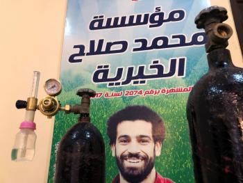 Mohamed Salah dona tanques de oxígeno para afectados por COVID-19 en Egipto