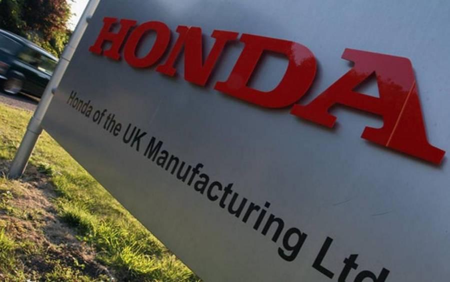 Honda detendrá producción en Reino Unido