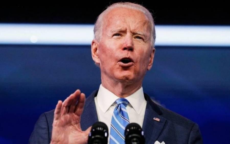 Biden suspenderá la construcción de muro fronterizo de EEUU con México