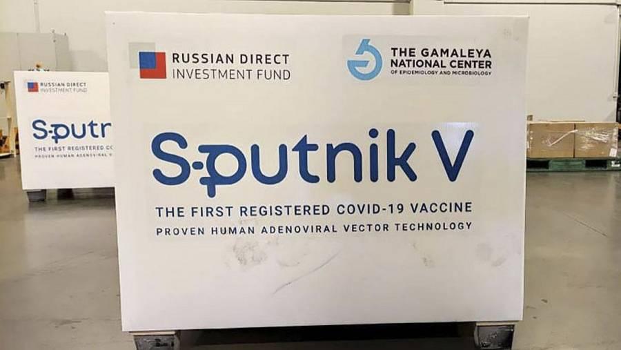 Alemania podría apoyar la producción de la vacuna Sputnik V