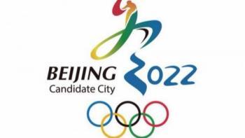 Juegos de Pekín 2022 cambiarán los deportes de invierno: COI