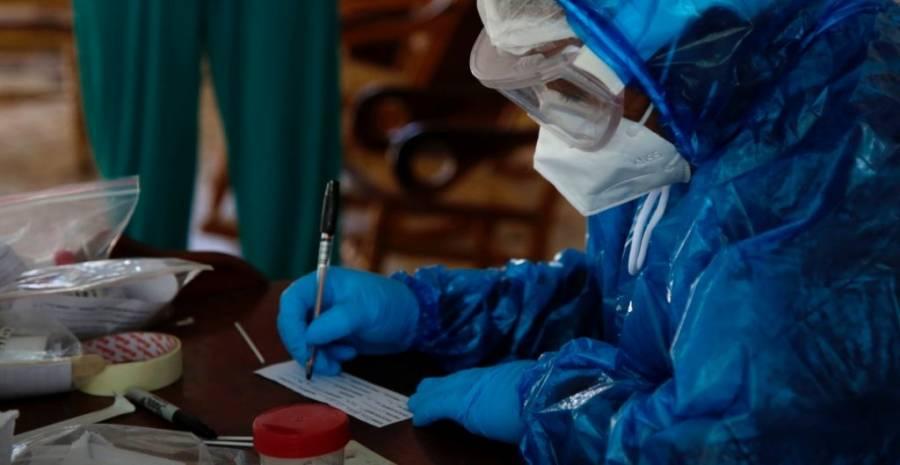 Brasil confirma variante británica en dos pacientes con coronavirus