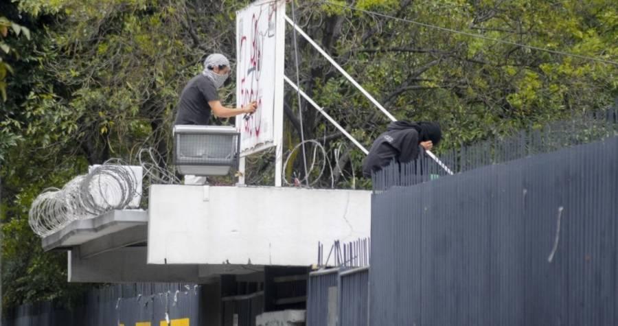 UNAM procede jurídicamente ante irrupción de personas embozadas en instalaciones de la institución