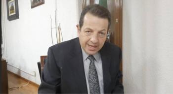 """SEDEO y AFICO realizan encuentro de negocios virtual """"Alternativas de Fondeo Colectivo"""""""
