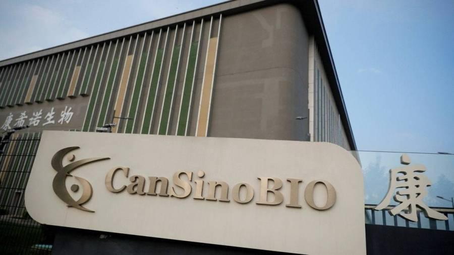 Primeros dos millones de vacuna CanSino listos en segunda quincena de marzo para México
