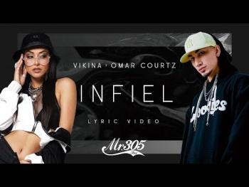 Vikina y Omar Courtz estrenan