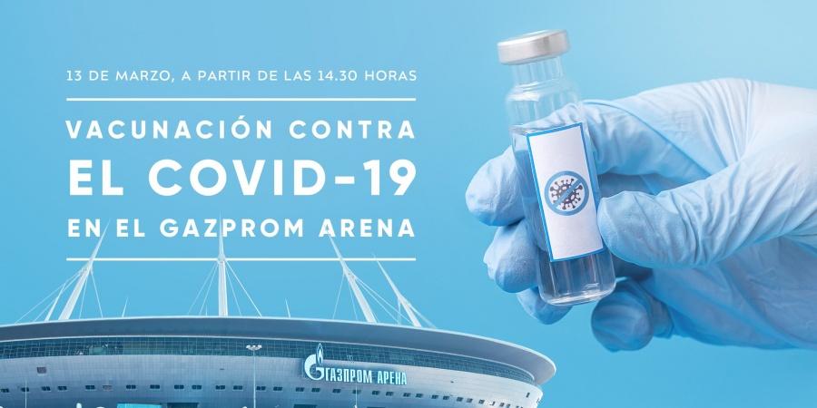 El club FC Zenit aplica vacunas Covid a los aficionados que vayan a su estadio