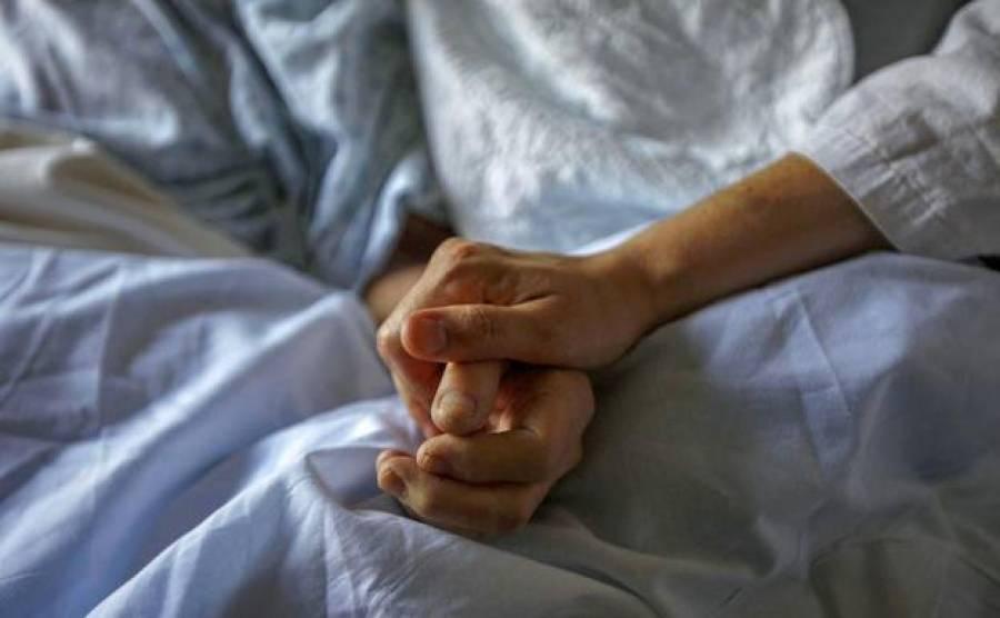 España legaliza la eutanasia; es el séptimo país en regularla
