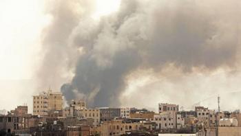 Ataque con dron provoca incendio en refinería Aramco en Riad