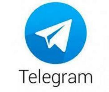 Telegram ya cuenta con notas de voz