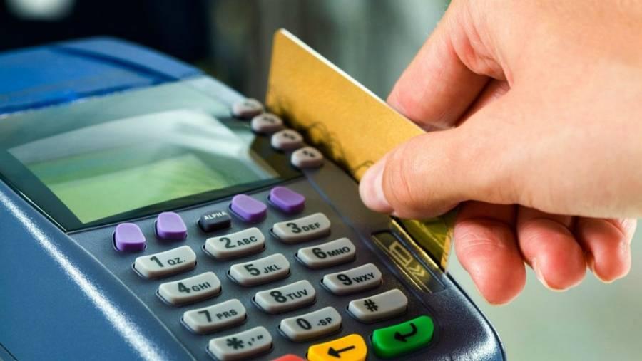 Inicia geolocalización de los bancos: deberán ubicar a los clientes