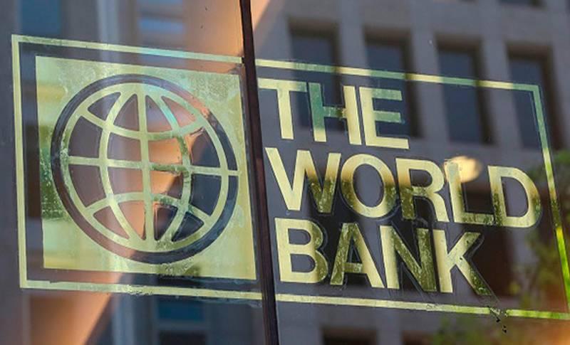Mejora previsión del Banco Mundial para PIB de Latinoamérica y el Caribe a 4.4 por ciento