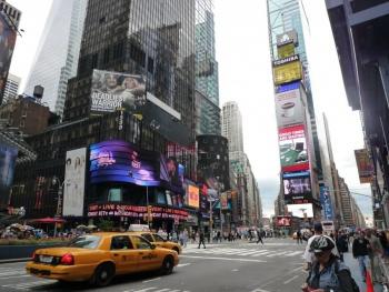 Aprueban en Nueva York fondo de 2 mil mdd para migrantes afectados por pandemia