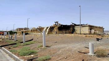 Irán reporta explosión en planta de uranio; acusa a Israel de sabotaje