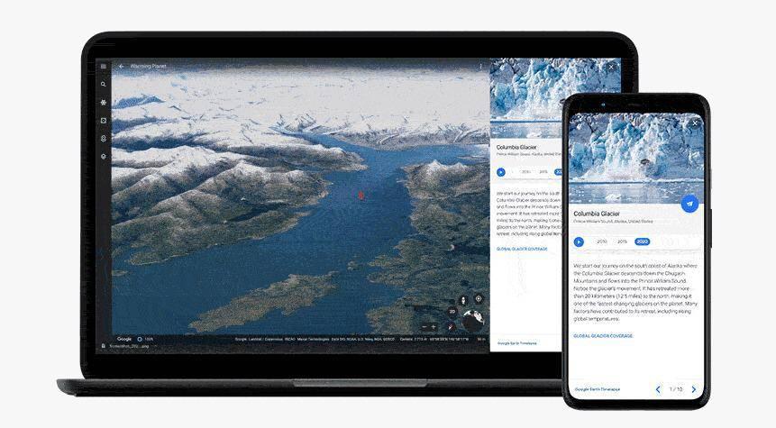 Google Earth realiza su mayor actualización desde 2017