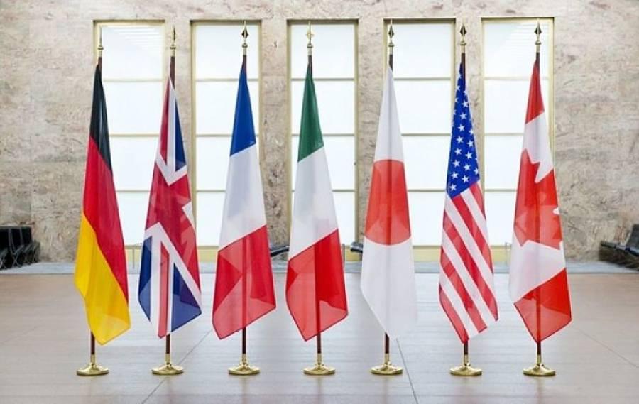 Cancilleres del G7 se reunirán en persona por primera vez desde 2019