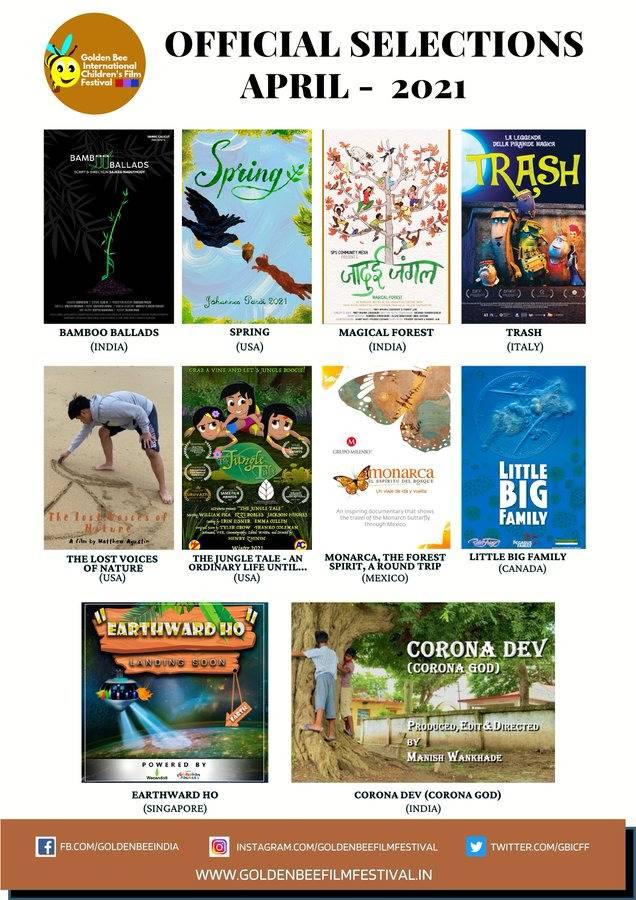 El Espíritu del Bosque, estará en un festival cinematográfico de interés para la infancia
